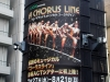 a-chorus-line-tour-6